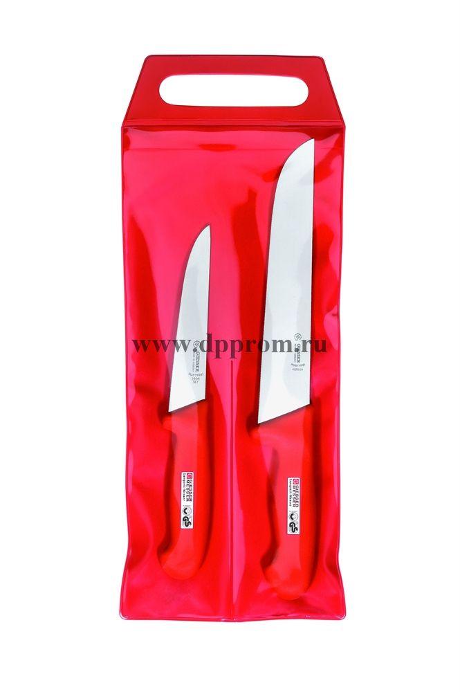Набор из двух обвалочных ножей 9783
