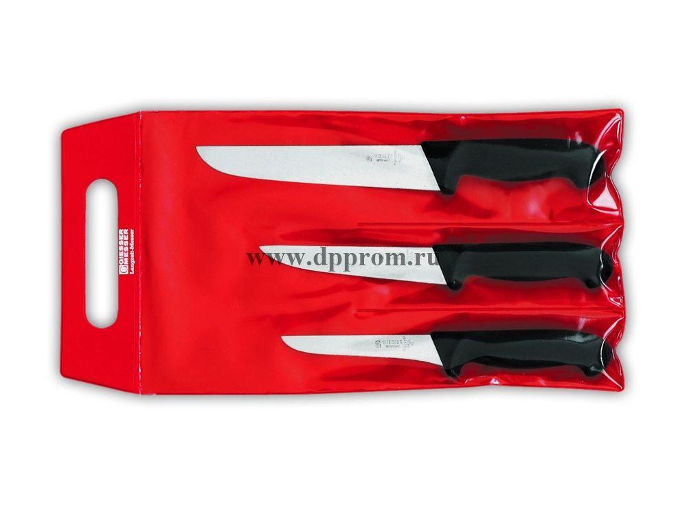 Набор из трех ножей 3555: 3105-13, 3005-16, 4025-21
