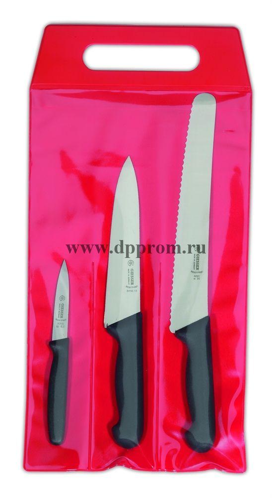 Набор из трех поварских ножей 3581