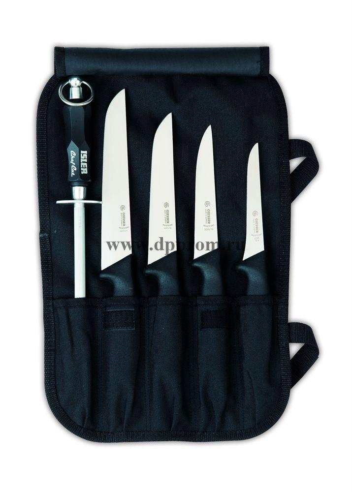 Набор поварских ножей 3545