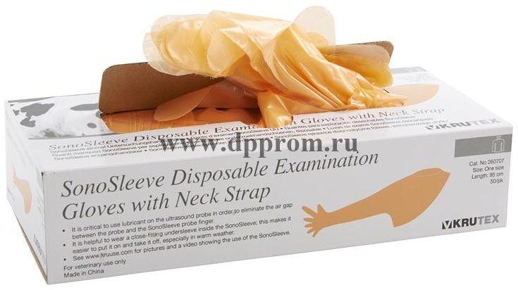 Диагностические перчатки, с наплечником, 6 пальцев