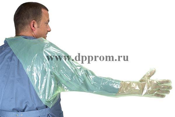 Перчатки с наплечником, 120 см