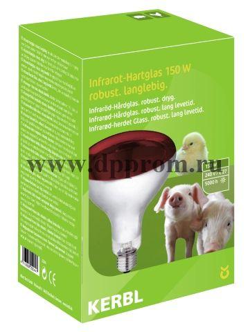 ИК-лампы Kerb! из закаленного стекла, 150 и 250 Вт