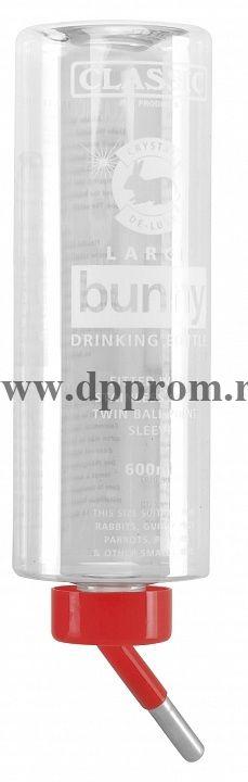 Бутылка для поения Classic de Luxe 600 ml