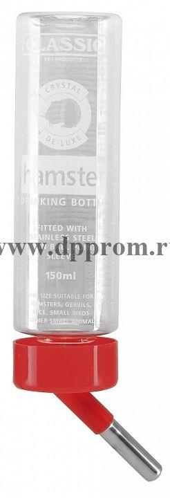 Бутылка для поения Classic de Luxe 150 ml