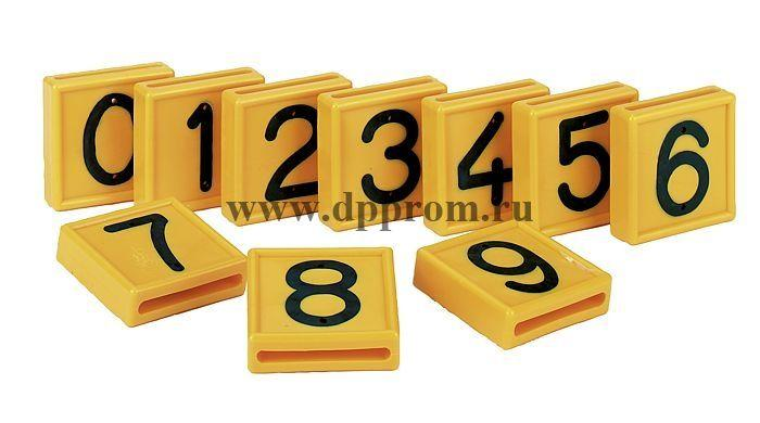 Номерной блок, жёлтый