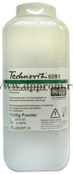 Клей сухой для колодок 1000 г, Technovit 6091