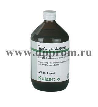 Клей жидкий для колодок 500 мл, Technovit 6091