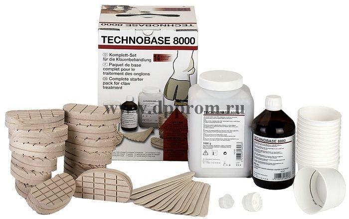 Набор для лечения копыт TECHNOBASE 8000