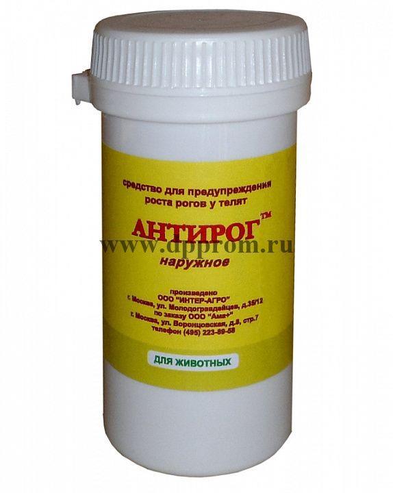 Паста для обезроживания Антирог, 100 гр