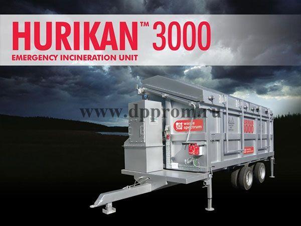 Инсинератор H3000