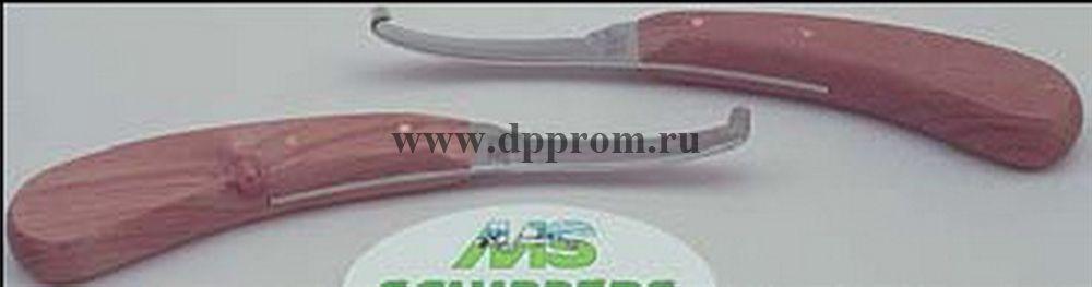 Копытный нож Аескулап ВС 320, правая сверхострая заточка, деревянная ручка