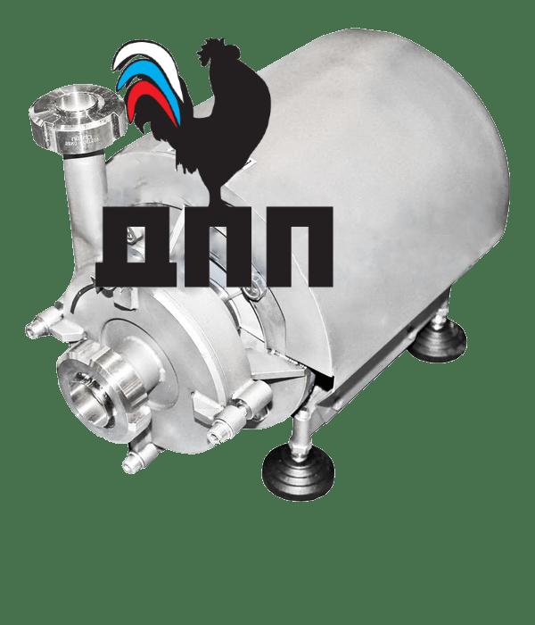 Диспергатор РДН-1