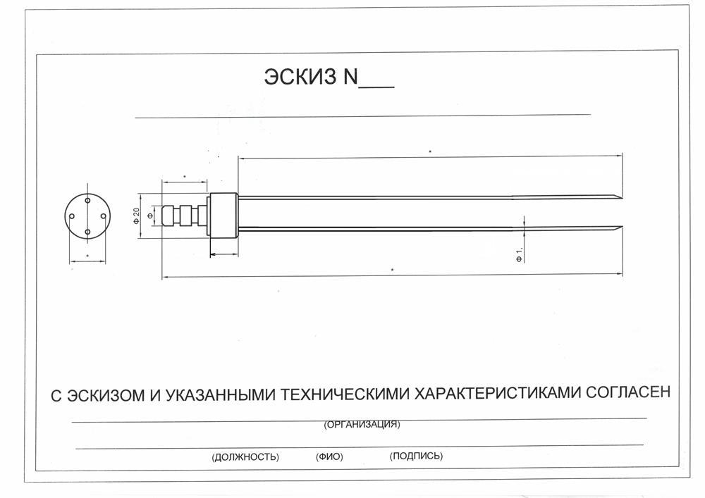 Иглы для инъекторов Fomaco (ФОМАКО) - фото 54485