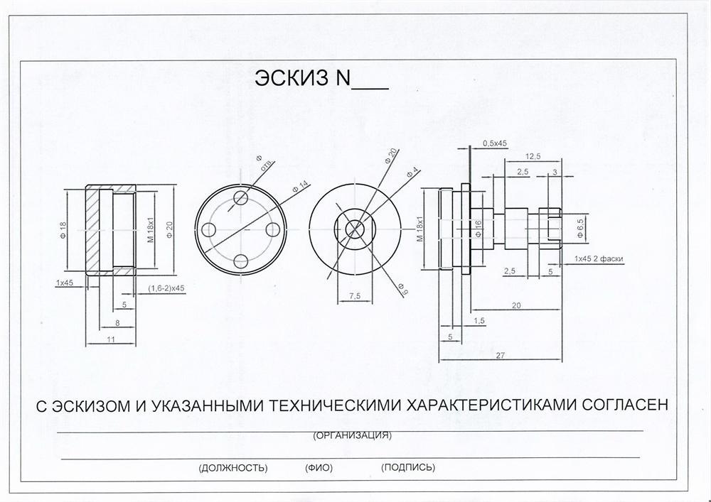 Иглы для инъекторов Fomaco (ФОМАКО) - фото 54487