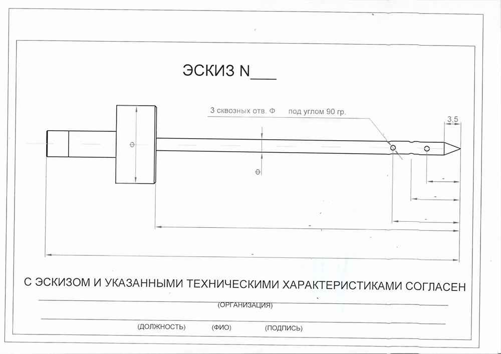 Иглы для инъекторов Karpowicz (Карпович) - фото 54524