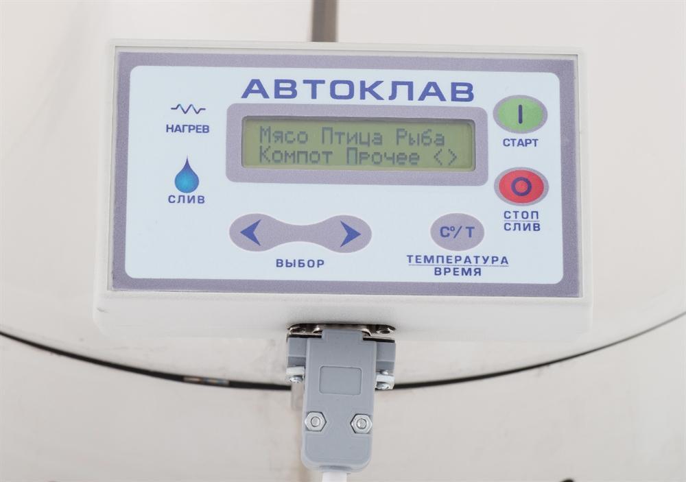 Автоклав электрический с ЭБУ на 125 л - фото 55681