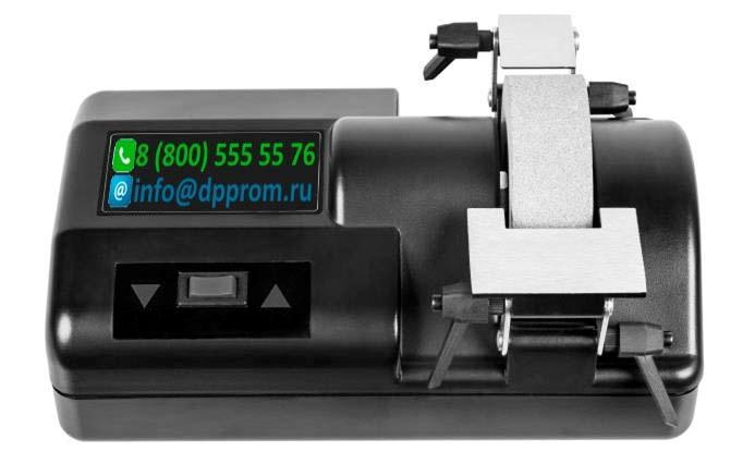 Заточной станок для ножей с водяным охлаждением H4500